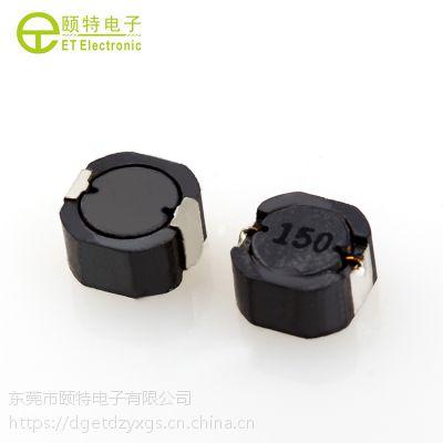 功率电感-EDRP6030-颐特电感厂家直销