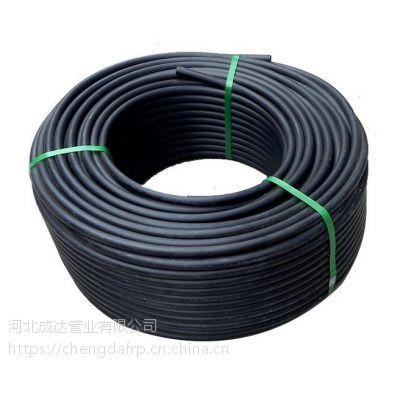 PE绿化灌溉管PE给水管材管件pe消防管拖拉牵引管