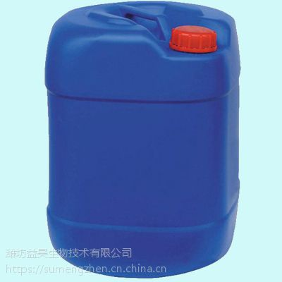 供应益昊水产养殖专用复合益生菌 改水改底净化水质
