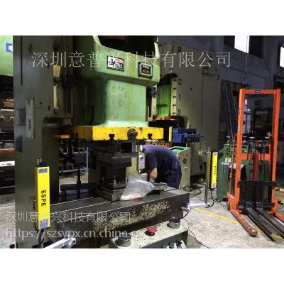 冲床红外光电保护器深圳意普厂家ESA1620 适用于100吨110吨冲床 齿轮可上门改装