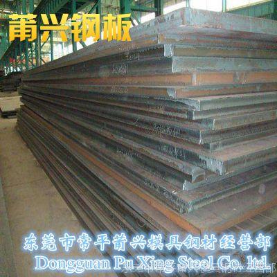 东莞钢板切割加工价格 数控切割厂家