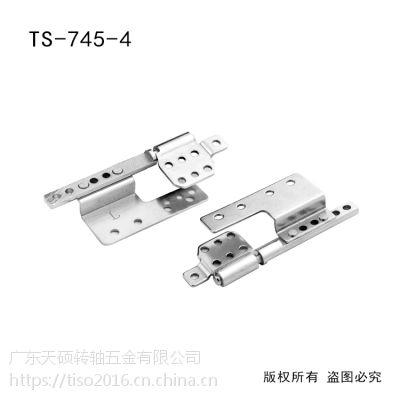 厦门可调角度转轴 TS-745-4 天硕可调角度转轴