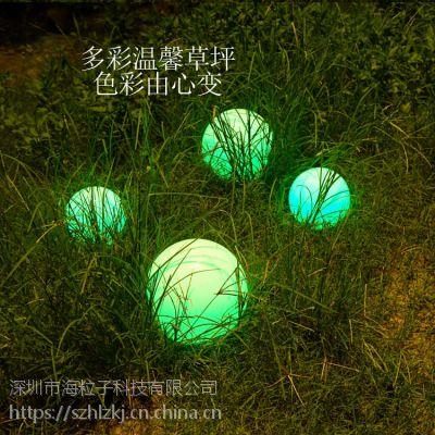 海粒子发光球led户外景观花园灯加工