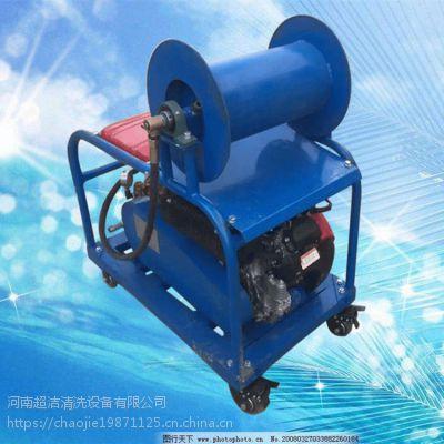 厂家直销超洁牌cj-5415型市政管道疏通清洗机 小区管道疏通清洗机