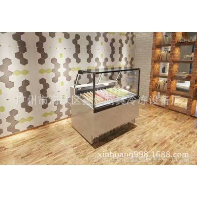冰友牌厂家直销直角意式冰淇淋展示柜冰激凌柜冰棒冰棍陈列柜