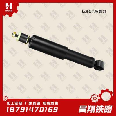 抗蛇形减震器04R-1722