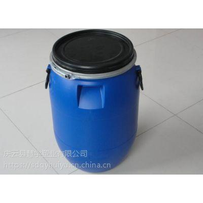 慧宇60升化工塑料桶60L铁箍桶60公斤耐腐蚀包装桶