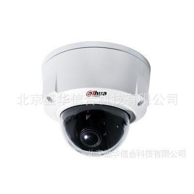 Hikvision/海康威视高清300万超宽动态防暴红外半球网络摄像机