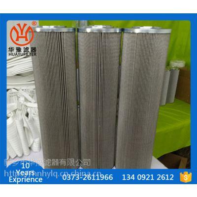 CCC9.209.035纤维素滤芯,新乡华豫替代产品介绍