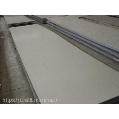 供应无锡316Ti热轧板现货 5mm316Ti不锈钢板 量大从优