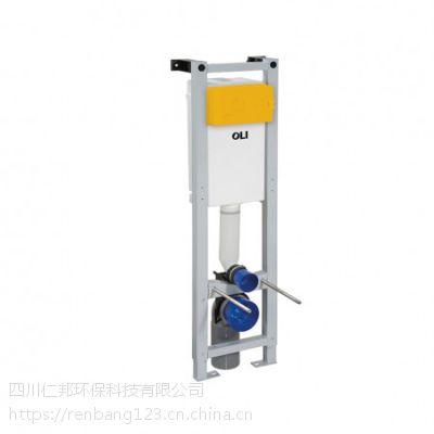 供应深圳卫生间壁挂马桶欧杰特入墙式冲水箱QUADRA PLUS
