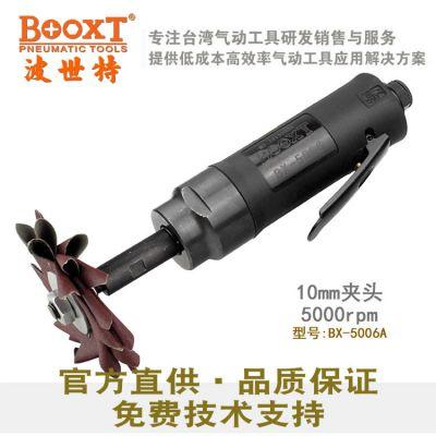 BOOXT波世特BX-5006A多功能打磨机木雕打磨机气动八瓣砂纸机