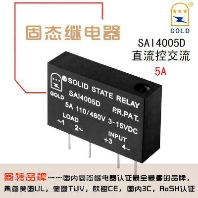 无锡固特GOLD厂家直供微型4脚直插式交流固态继电器SAI4005D