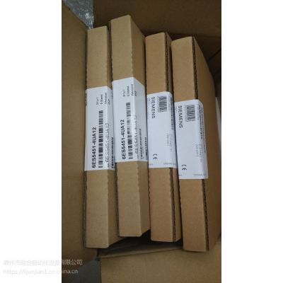 HT4-221/20656 ID7190 D1432B