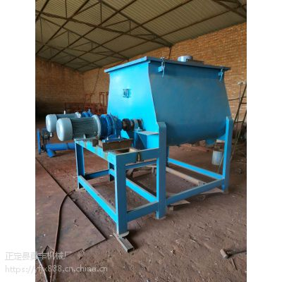 供应新型干粉砂浆混合机砂浆搅拌机自动称重