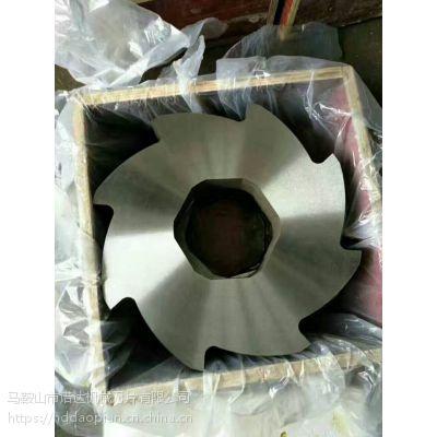 撕碎机刀片-定制金属双轴轮胎撕碎机刀片-废铁塑料橡胶撕碎机刀片