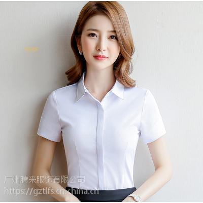 天河区女款防走光衬衫定做,短袖白衬衫订制厂家,白领职业衬衣定做