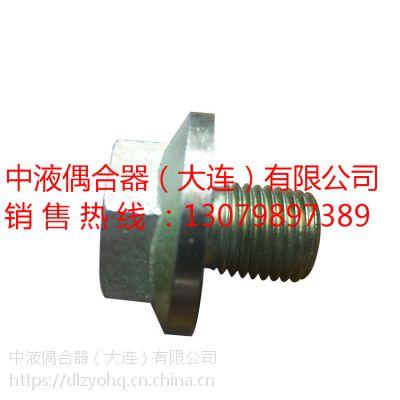 偶合器易熔塞M22*1.5,现货可定制