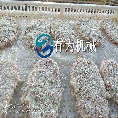 实力推荐汉堡鳕鱼排生产机器,汉堡鳕鱼排裹糠机器
