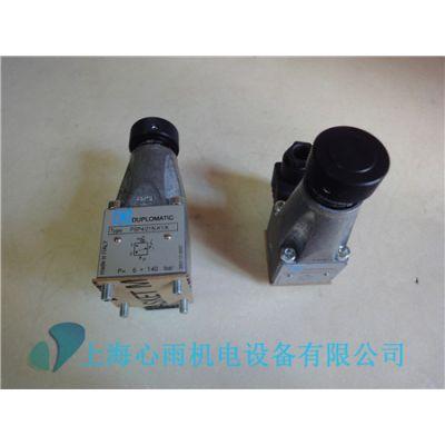 PSP4/21N-K1-K 迪普马DUPLOMATIC压力继电器-上海心雨机电代理销售