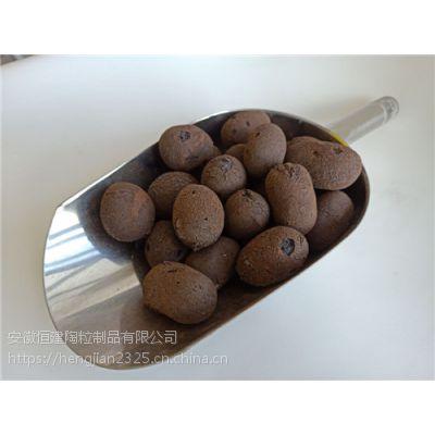 景德镇陶粒 建筑陶粒 回填陶粒大量供应