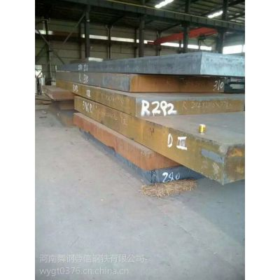 S500M钢板Q500D舞钢生产