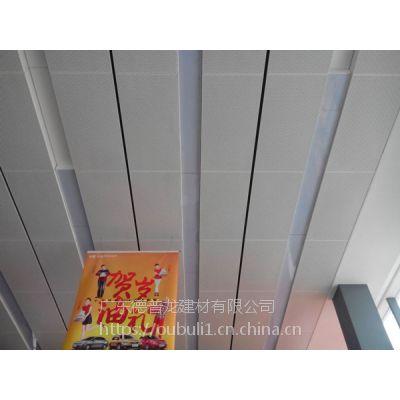 广州东风日产启辰4S店微孔镀锌钢板吸音天花