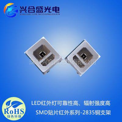 兴合盛厂家生产医疗设备上LED灯730NM贴片红外发射管