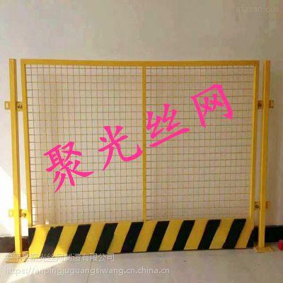 基坑护栏现货1.2x2m临时基坑防护栏网施工电梯门建筑井口防护