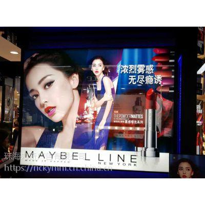 珠海高端UV喷绘厂家力奇成高档商业场所广告装饰喷绘公司