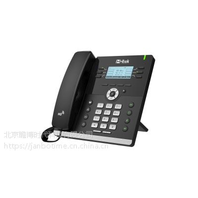 汉隆UC903话机|SIP话机|IP话机|VOIP话机