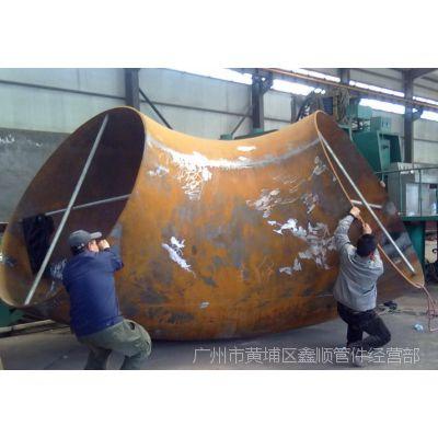 碳钢对焊大口径弯 大型弯头 1.5D国标冲压弯、1.0D对焊弯头