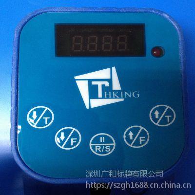供应面板丝印 按键面板 仪表面贴