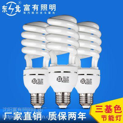 东北牌三基色螺旋节能灯45w55w65w85w105w125w大功率节能灯 E27螺口