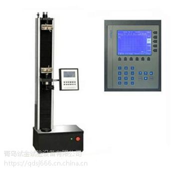 厂家直销 数显电子拉力试验机LDS-5 电子万能试验系列 万能试验机