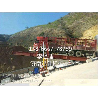 郑州液压翻板机、 60吨翻板机、卸车翻板厂家新闻