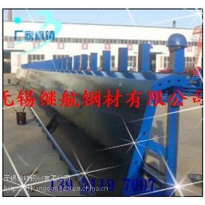 钢模板,继航钢材(图),弯角钢模板