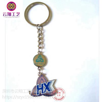 厂家定制不锈铁双面印刷钥匙扣吊牌 各种金属饰品制作