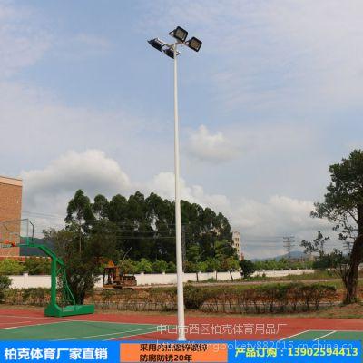 篮球场灯杆配灯一套价格 海南球场8米高杆灯柱 篮球场明亮LED灯光方案