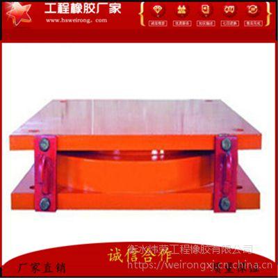 湖南衡阳网架橡胶支座 钢结构盆式橡胶支座 厂家直销