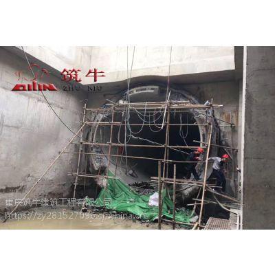 重庆筑牛-厂家直销水泥基防水涂料