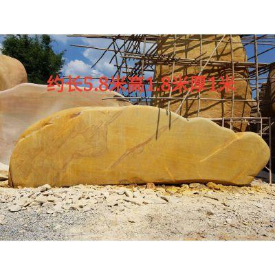 社区园林景观石广东省黄蜡石