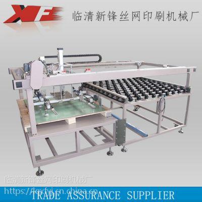 热销全自动丝印机自动上料下料加UV固化机PVC板材印刷玻璃印刷机
