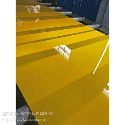黄色塑料板PS薄板有机板厂家PS板定做