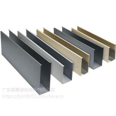 广东装饰工程透气式吊顶铝u型方通天花 厂家直销u型木纹天花