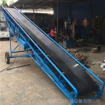 皮带输送机制造商大型固定输送机 防油耐腐蚀皮带机