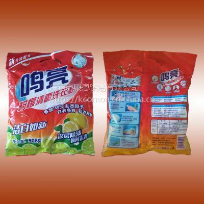 深圳优秀日化厂家直销柠檬清香型鸣亮洗衣粉