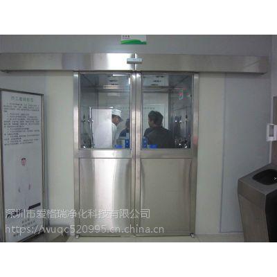 〈〈中山风淋室/广州/深圳,惠州风淋室。领先技术、爱格瑞净化优秀生产商〉