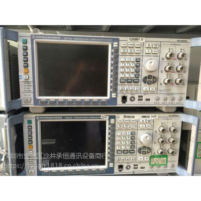 罗德与施瓦茨 R&S CMW500综合测试仪
