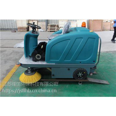 小区清扫车 电动驾驶式扫地机 电动扫地机 锋丽 齐全